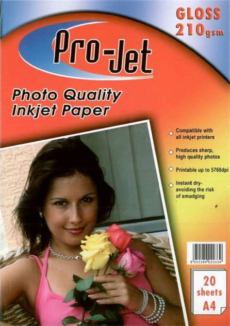 Spectra Paper Photo 210g Glossy glossy photo paper cartridge ink