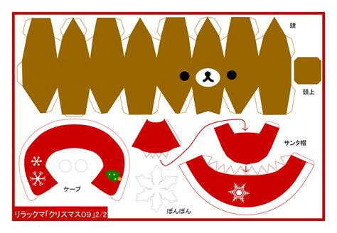 printable templates for christmas crafts 12 best photos of kawaii papercraft diy kawaii printable