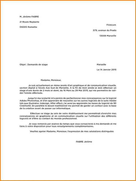 Lettre De Motivation Stage Technicien Informatique Lettre De Motivation Stage Informatique Bts