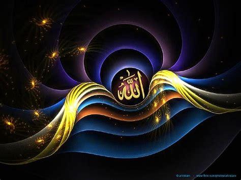 kumpulan gambar animasi  islami wallpaper kaligrafi arab
