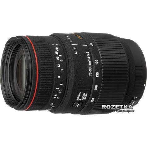 Sigma For Nikon 70 300mm F4 56 Dg Os 1 rozetka ua sigma 70 300 mm f4 5 6 apo dg macro for nikon