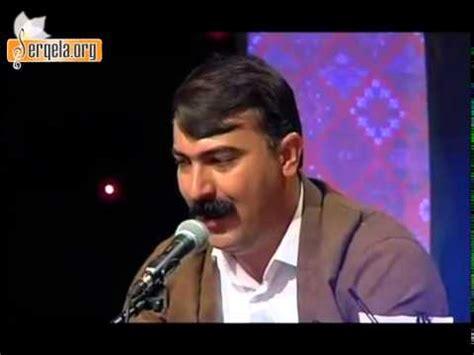 Amoza Top by Wahbi Hewrami Neshmil Gyan 2011 Doovi