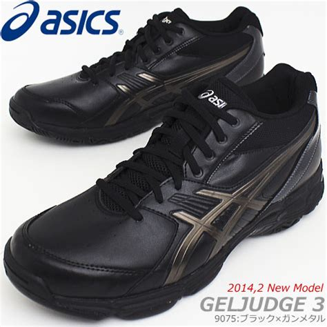 referee basketball shoes spoiland rakuten global market 23 shoes geljudge