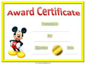 Children S Certificate Template by Children S Certificates Free And Customizable