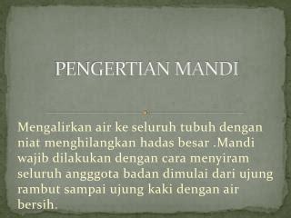 niat mandi wajib ppt punjab mandi board powerpoint presentation id 4756138