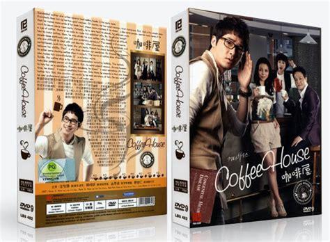 coffee house korean drama coffee house premium pack korean drama dvd poh kim video