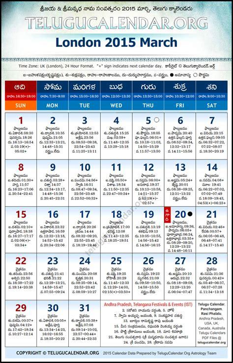 Calendar 2015 March Uk Telugu Calendars 2015 March