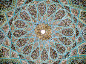 Moroccan Geometric Rug This Is The Arabic Word For Quot Cat Quot Mildlyinteresting