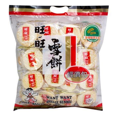 hot kid   shelly senbei   buy asian food