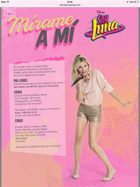 download ambar mirame a mi karaoke wallpaper images free ivomovies 78 best canciones soy luna images on pinterest disney