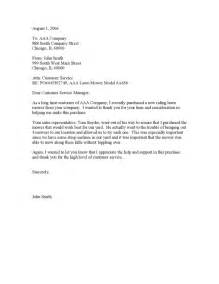 sle business thank you letter for services provided