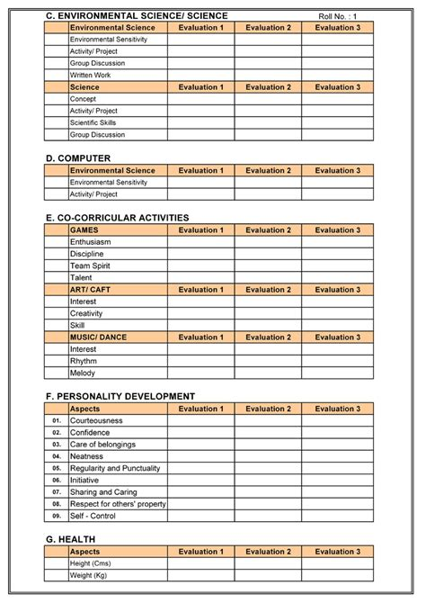 cbse report card format for primary classes i to v