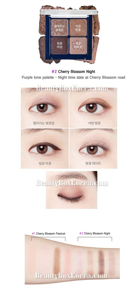 Silly Makeup Blend Blend Blend Edition 2 by Box Korea Etude House Cherry Blossom Blend For