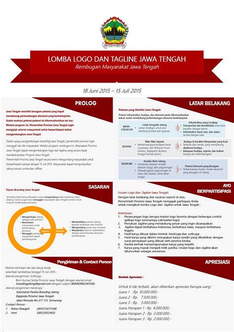lomba membuat logo 2015 lomba logo dan tagline jawa tengah 2015 info tegal