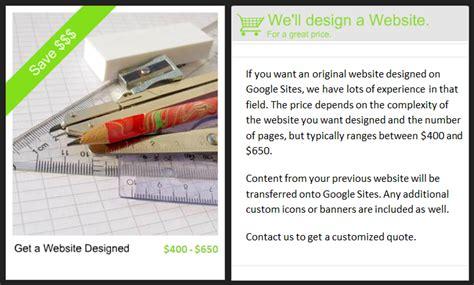 custom website design arc templates google sites templates