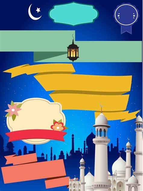 baligo  perayaan hari besar islam desain hidupmu