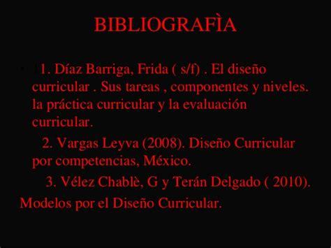 Dise O Curricular Por Competencias Diaz Barriga dise 241 o curricular por competencias gisell ortega