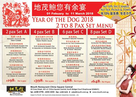 new year reunion dinner 2018 penang new year reunion dinner menu 2018 28 images new year