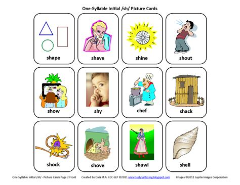 printable articulation cards testy yet trying initial sh free speech therapy