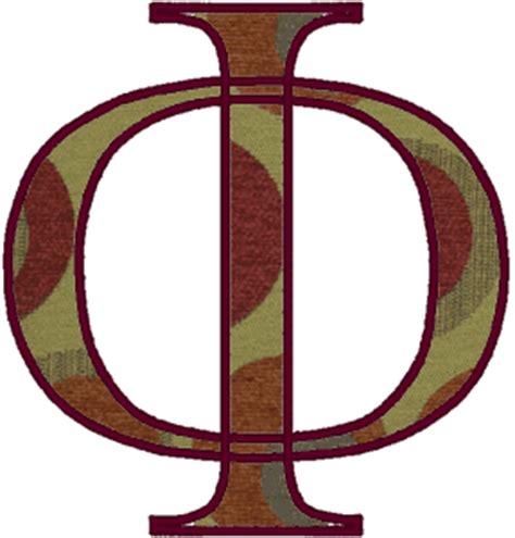 embroidery design greek letters greek alphabets filled applique embroidery design