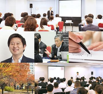 Mba Expo Pictures by Mba Expo Tokyo 2016