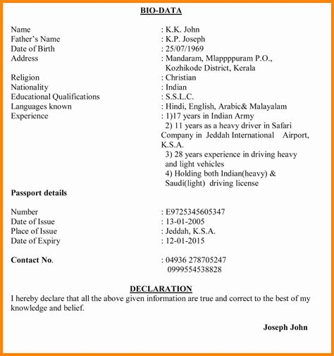 biodata format ms office 8 make biodata for marriage new hope stream wood
