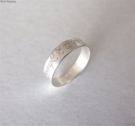 silver elven ring wedding band lord of the rings