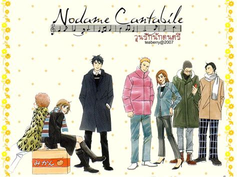 Komik Nodame Cantabile 1 25 Tamat Tomoko Ninomiya nodame cantabile japan soompi forums