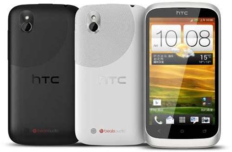 themes for htc desire u htc desire u is now official noypigeeks philippines