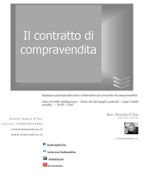 contratto vendita beni mobili il contratto di compravendita avvocato renato d isa