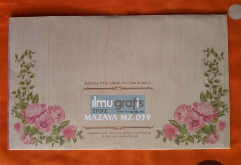 mazaya album 4 undangan soft elegan fresh and colorful