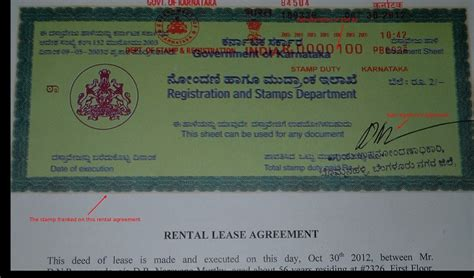 Land Rental Agreement Template e stamping franking stamp paper paying stamp duty