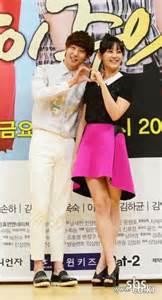 film korea ugly alert ugly alert 못난이주의보 drama picture gallery hancinema