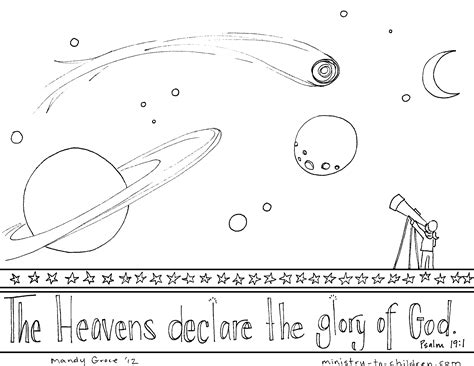 psalm 19 coloring page quot heavens declare the glory of god quot
