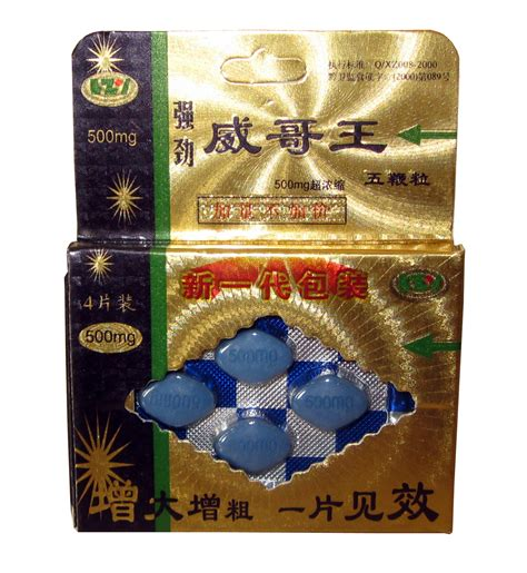 Obat Cina Untuk Vitalitas Pria obat kuat obat kuat obat kuat pria obat kuat