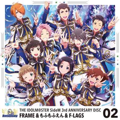 swing your swing your leaves frame 収録アルバム the idolm ster sidem 3rd