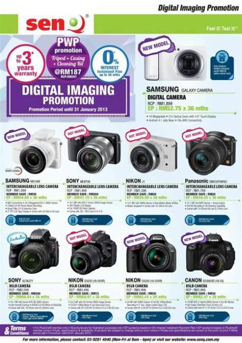 Kamera Nikon D7000 Di Malaysia harga samsung nikon panasonic sony pro digital