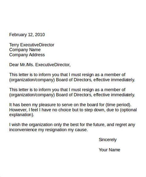 sle charity auction letter charity trustee resignation letter 28 images charity