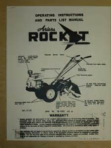 ariens rocket tillers operating instructions parts manual