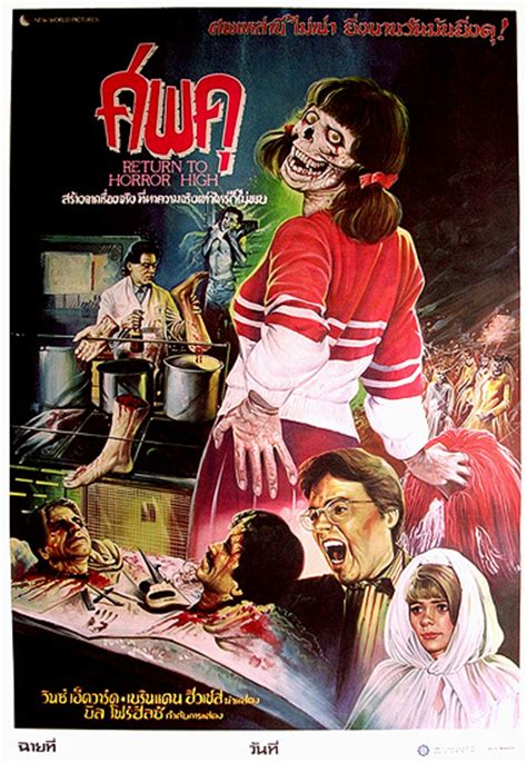 zombie thai movie posters i mockery com my favorite foreign horror movie posters