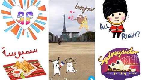 Snapchat Location Stickers List snapchat geo stickers flaunt 10 big city locations how