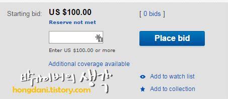 ebay reserve not met ebay reserve not met 박가이버의 생각