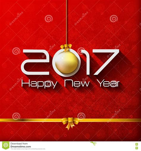 happy new year gift 28 images a happy new year gift by