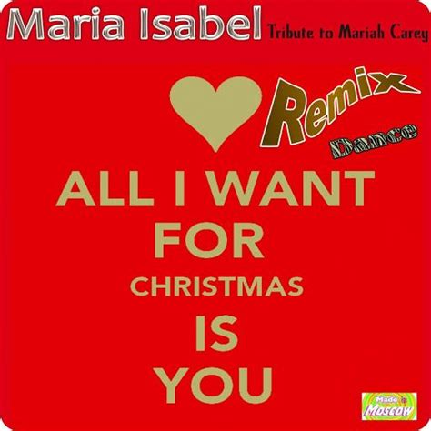 Download Mp3 Free All I Want For Christmas Is You | all i want for christmas is you remix mp3 download
