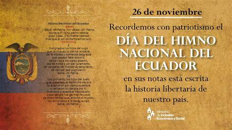 himno juramento a la bandera del ecuador l minas escolares himno de la bandera del ecuador en youtube f c y e himno