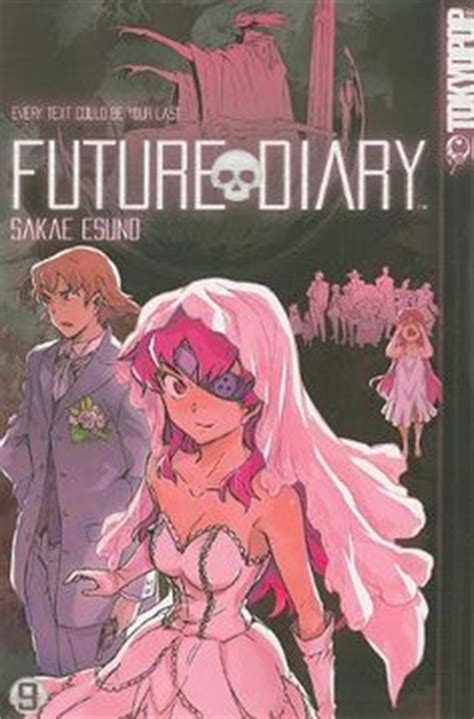Future Diary Vol 3 future diary on mirai diaries and