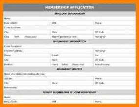 6 church member information form template cashier resumes