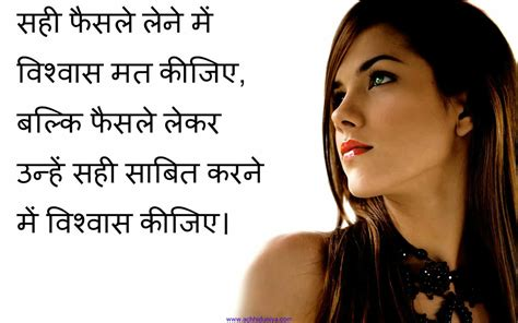 images of love shayri beautiful love shayari romantic in hindi beautiful shayari