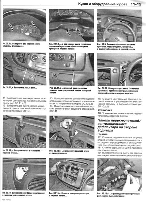 download car manuals pdf free 1991 ford probe windshield wipe control service manual how to download repair manuals 1991 ford probe instrument cluster 1995 ford