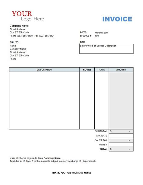 invoice forms templates 7 best images of form invoice template free word invoice